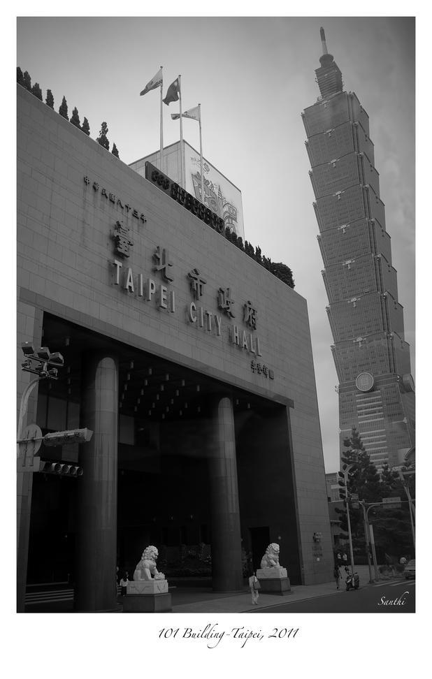 Taipei 2011