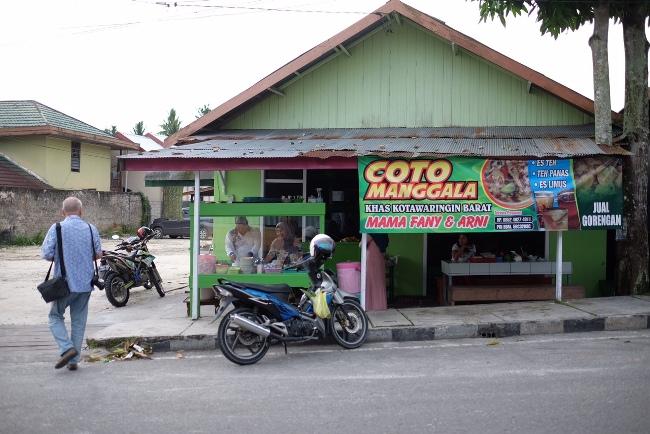 Soto manggala (2)