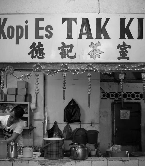 Breakfast at Kopi Tak Kie