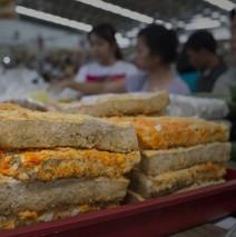 Pasar Modern Bintaro: Oncom